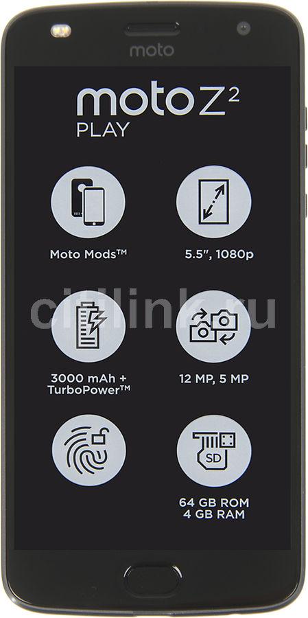 Смартфон MOTOROLA Z2 PLAY 64Gb,  XT1710-09,  серый
