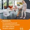 Ручной пылесос (handstick) THOMAS Quick Stick Family, 150Вт, оранжевый/серый вид 16