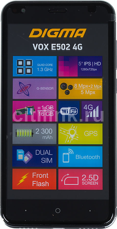 Смартфон DIGMA E502 4G VOX,  серый