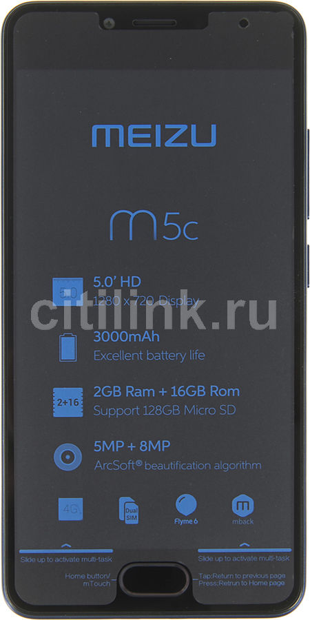 Смартфон MEIZU M5c 16Gb,  M710H,  синий