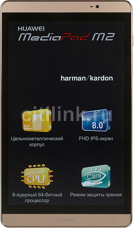 Планшет HUAWEI MediaPad M2 8.0,  3Гб, 32GB, 3G,  4G,  Android 5.1 шампань [53015044]