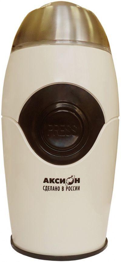 Кофемолка АКСИОН КМ-22,  бежевый