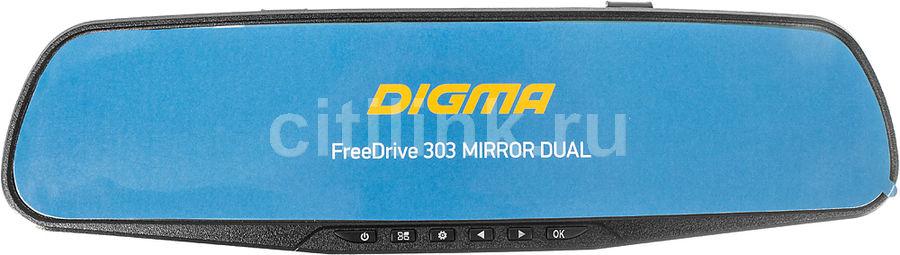 Видеорегистратор DIGMA FreeDrive 303 MIRROR DUAL черный