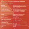 Радар-детектор SHO-ME Combo Slim Signature,  черный вид 10