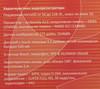 Радар-детектор SHO-ME Combo Slim Signature,  черный вид 11