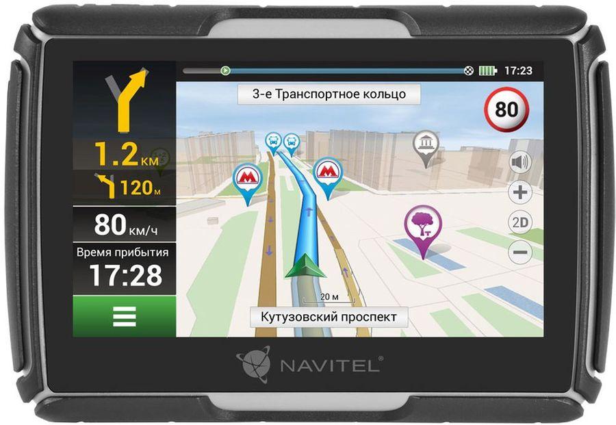 GPS навигатор NAVITEL G550,  4.3