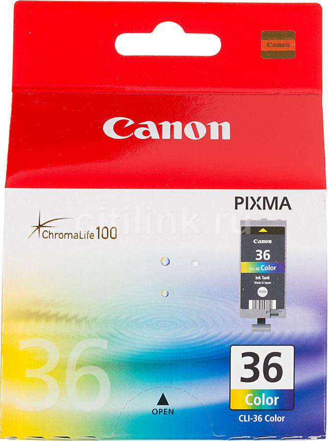 Картридж CANON CLI-36 многоцветный [1511b001]