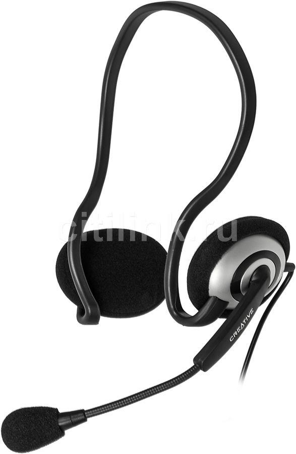 Наушники с микрофоном CREATIVE HS-390,  51MZ0305AA005,  накладные, серебристый  / черный