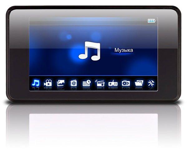 MP3 плеер DIGMA MP851 flash 8Гб черный [mp850]