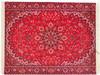 Коврик для мыши PC PET MP-DI carpet MP-DI01 красный/рисунок