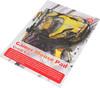 Коврик для мыши PC PET MP-GM02 Gamer Yellow car рисунок [mp-gm02yc gamer (yellow car)] вид 3
