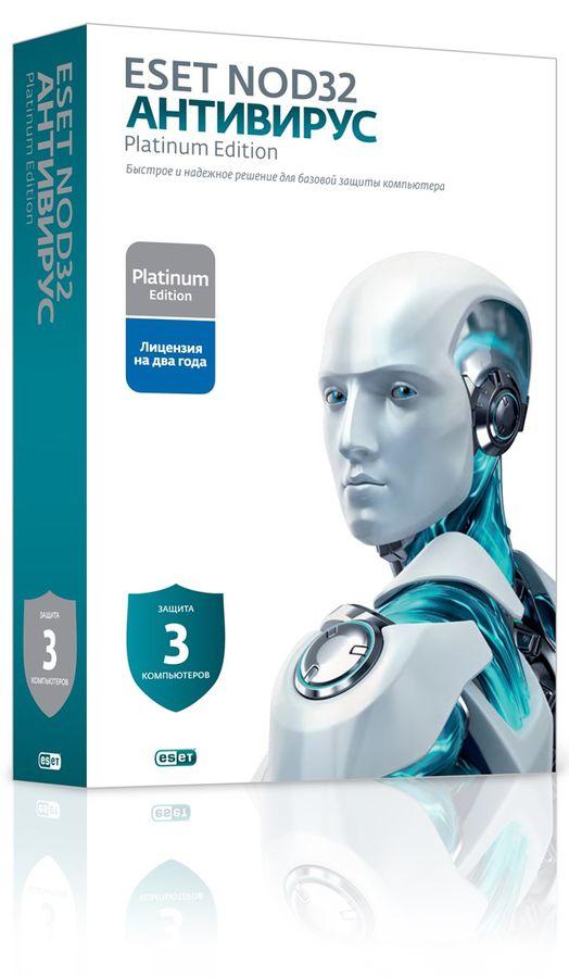 ПО Eset NOD32 Антивирус Platinum Edition 3 ПК 2 годa Box (NOD32-ENA-NS(BOX)-2-1)