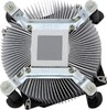 Устройство охлаждения(кулер) GLACIALTECH Igloo 5063 Cu Silent,  80мм, Ret вид 3