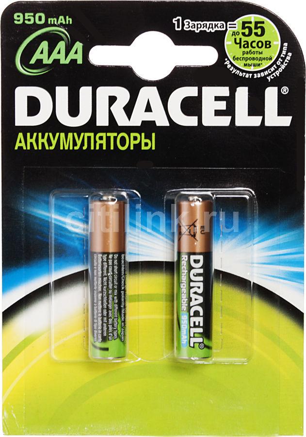 Аккумулятор DURACELL HR03 DC2400,  2 шт. AAA,  1000мAч