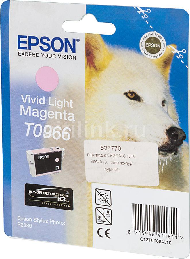 Картридж EPSON T0966 светло-пурпурный [c13t09664010]