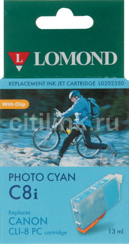 Картридж LOMOND CLI-8PC (с чипом) фото голубой [l0202350]