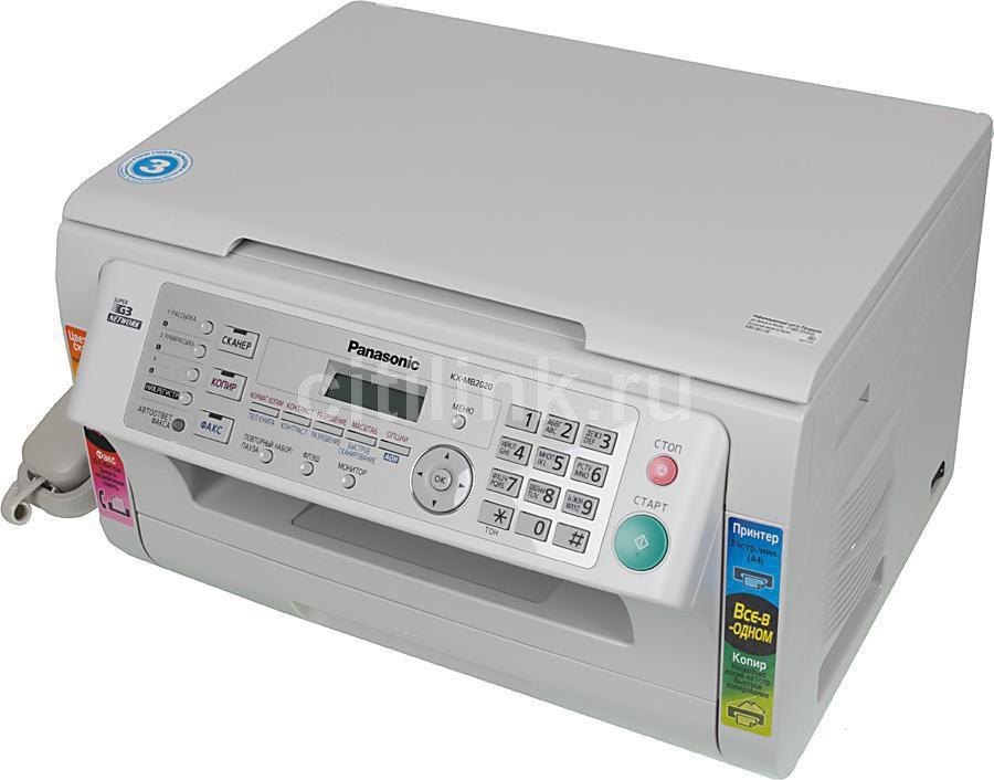 МФУ PANASONIC KX-MB2020RUW,  A4,  лазерный,  белый
