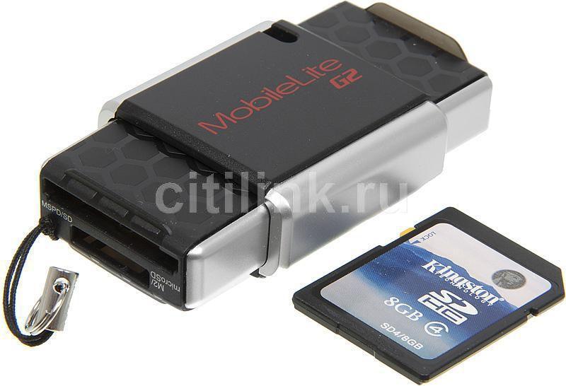 Карта памяти SDHC KINGSTON 8 ГБ, Class 4, FCR-MLG2+SD4/8GB,  1 шт.