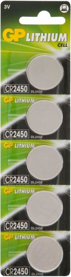 Батарея GP Lithium 5 шт. CR2450