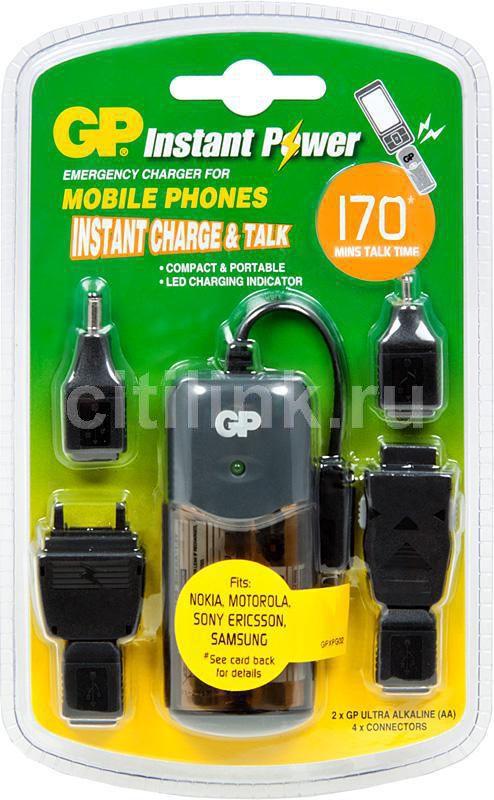 Зарядное устройство от элементов питания GP XPG02/AU-2UE2,  набор разъемов,  черный