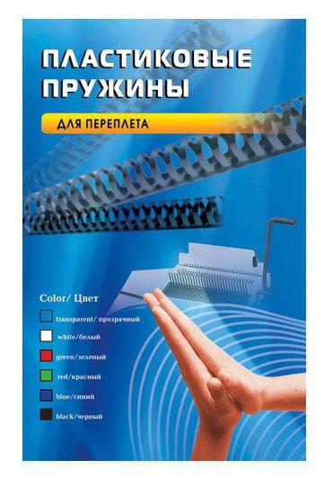 Пружина пластиковая OFFICE KIT BP2101,  32мм,  251 - 280 листов,  A4,  50,  белый