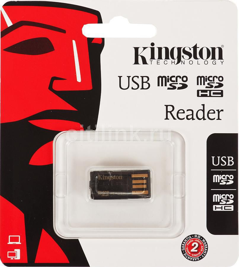Картридер внешний KINGSTON FCR-MRG2, черный