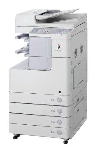 Копир CANON iR2525 без крышки и автоподатчика [2834b003]