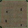 Процессор AMD Athlon II X4 635, SocketAM3 OEM [adx635wfk42gi] вид 2