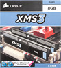 Модуль памяти CORSAIR XMS3 CMX8GX3M2A1333C9 DDR3 -  2x 4Гб 1333, DIMM,  Ret вид 3