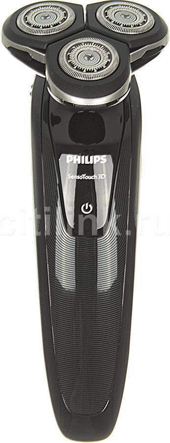 Электробритва PHILIPS RQ1250,  черный