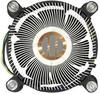 Устройство охлаждения(кулер) INTEL e41759-002,  Bulk вид 3