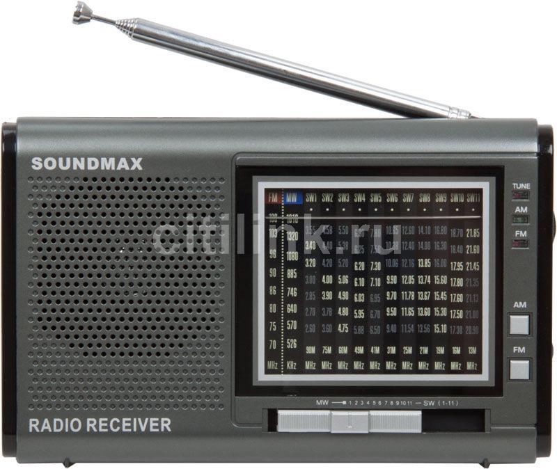 Радиоприемник SOUNDMAX SM-2604,  серый