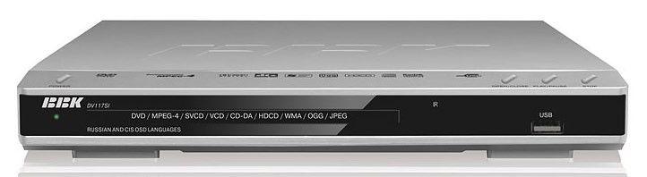 DVD-плеер BBK DV117SI,  серебристый