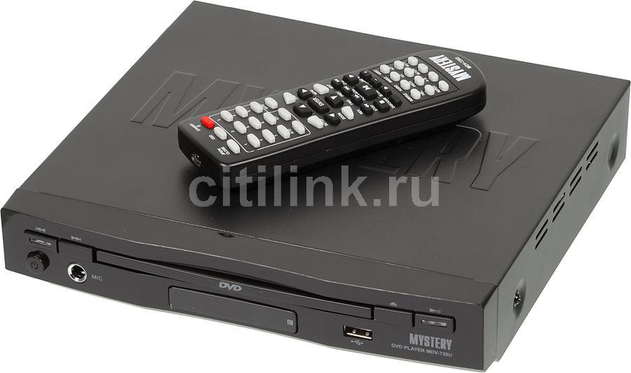 DVD-плеер MYSTERY MDV-728U,  черный