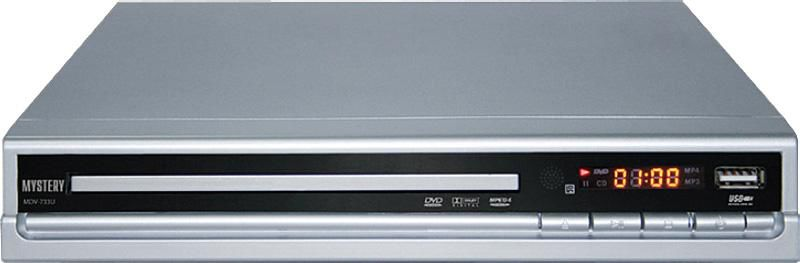 DVD-плеер MYSTERY MDV-733U,  серебристый