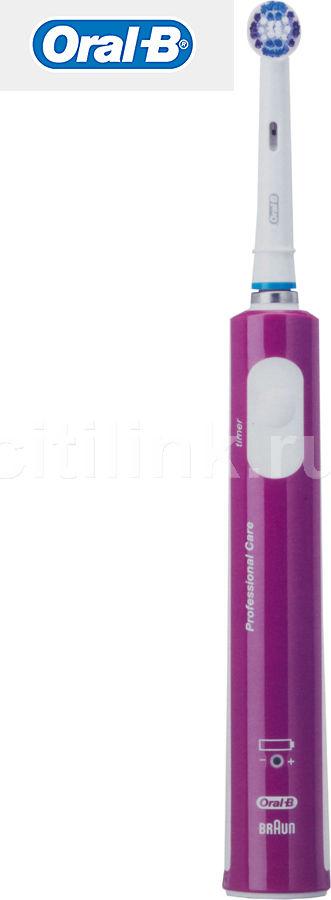 Электрическая зубная щетка ORAL-B Professional Care 500 розовый