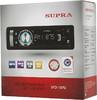 Автомагнитола SUPRA SFD-107U,  USB,  SD/MMC вид 9
