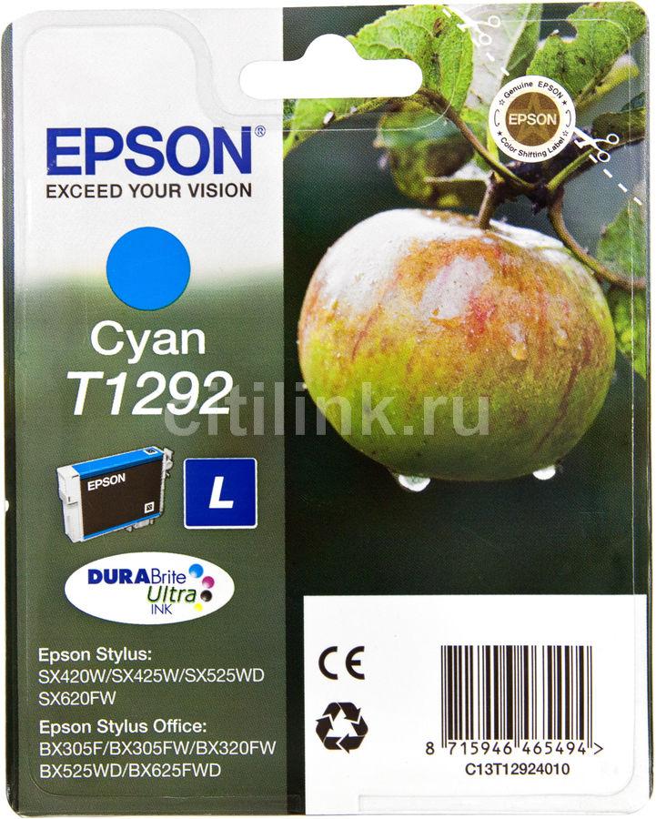Картридж EPSON T1292 голубой [c13t12924011]
