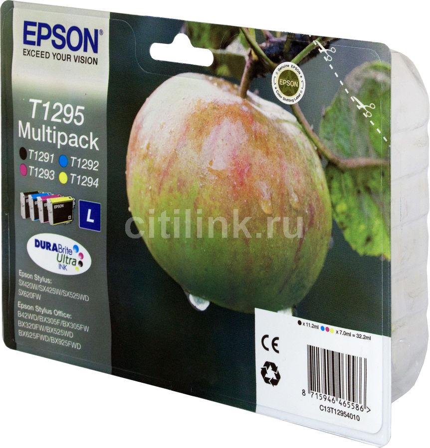Набор картриджей EPSON T1295 4 цвета [c13t12954010]