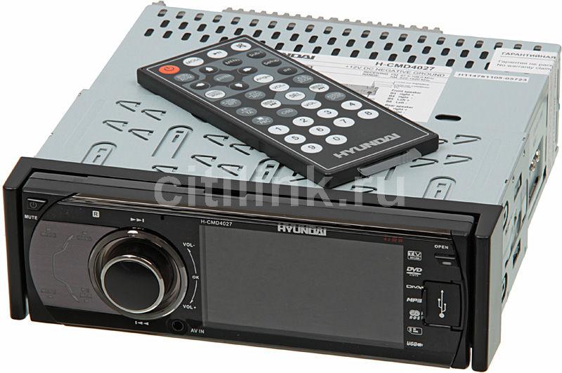 Автомагнитола HYUNDAI H-CMD4027,  USB,  SD/MMC