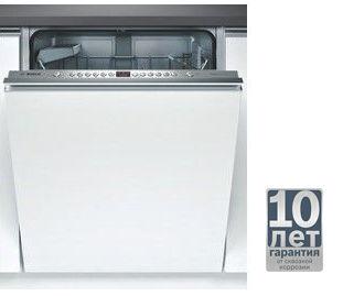 Посудомоечная машина BOSCH ActiveWater SMV65M30RU