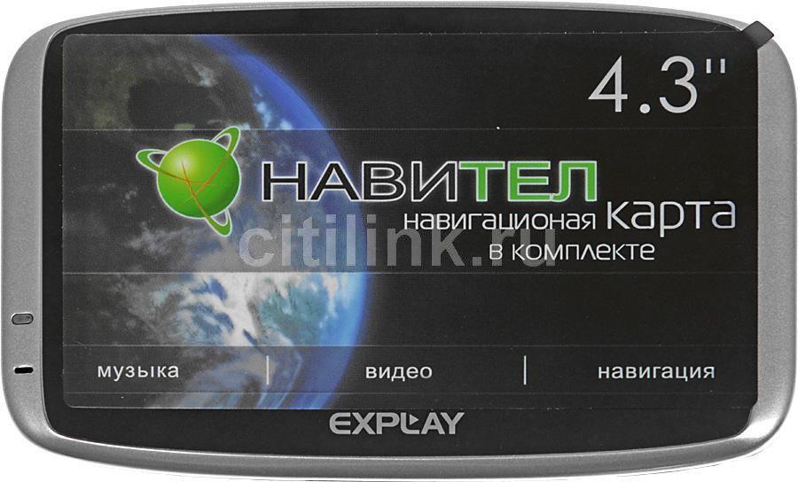 "GPS навигатор EXPLAY PN-945,  4.3"",  авто, 4Гб, Navitel 5,  серебристый"