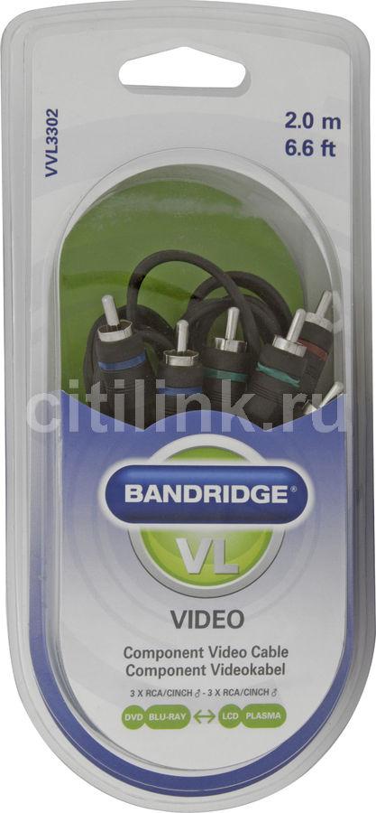 Кабель видео BANDRIDGE VVL3302,  3хRCA (m)  -  3хRCA (m) ,  2м, черный