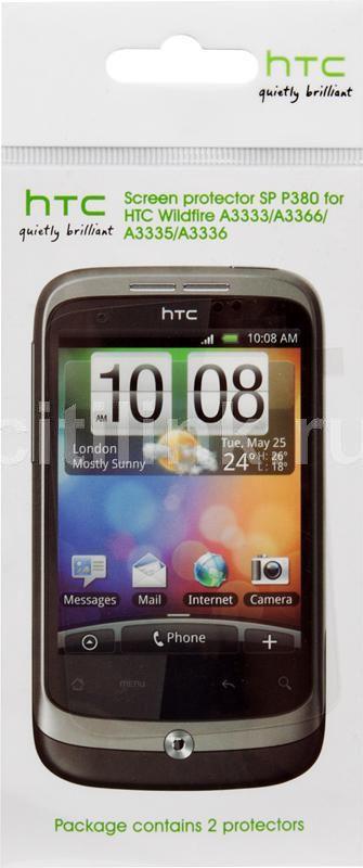 Защитная пленка для экрана HTC SP-P380  для HTC Wildfire,  прозрачная, 2 шт
