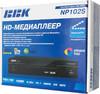 Медиаплеер BBK NP102S,  черный вид 8