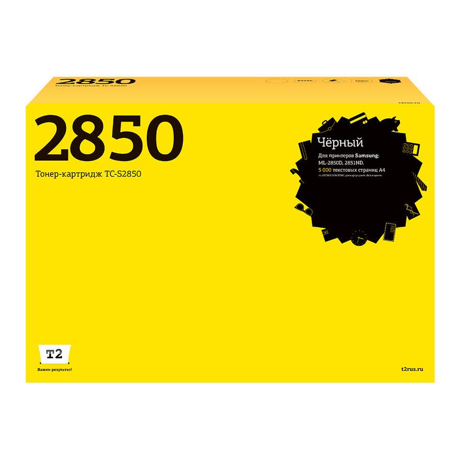 Картридж T2 ML-D2850B черный [tc-s2850]