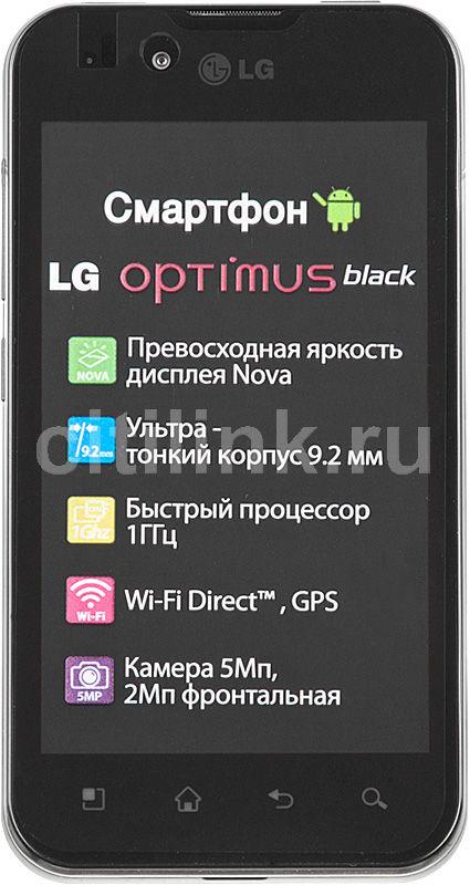 Смартфон LG Optimus Black P970  черный