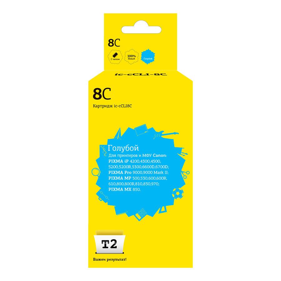 Картридж T2 CLI-8C голубой [ic-ccli-8c]