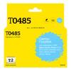 Картридж T2C13T048540 светло-голубой