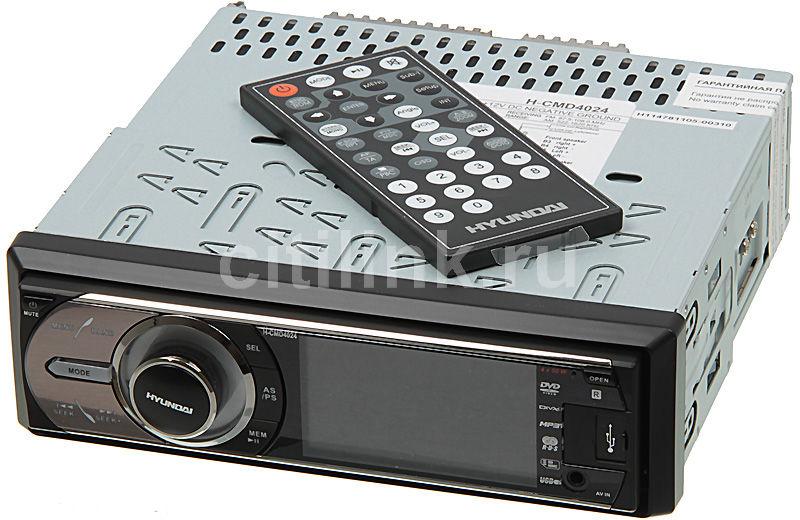 Автомагнитола HYUNDAI H-CMD4024,  USB,  SD/MMC